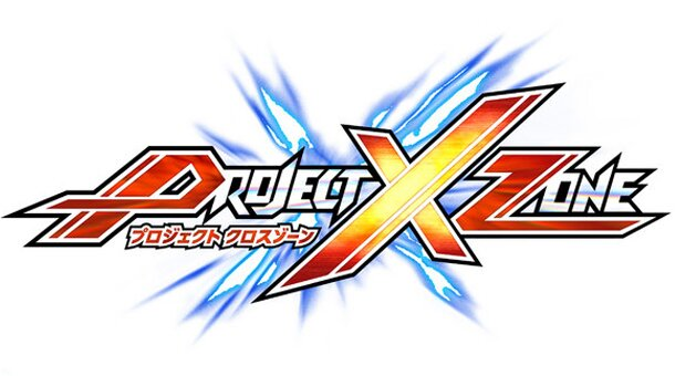 Project-X-Zone-featured-image[1]