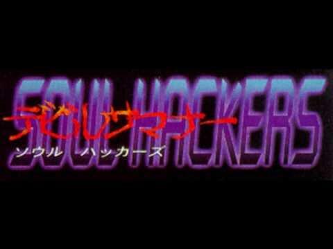 soulhackers_logo