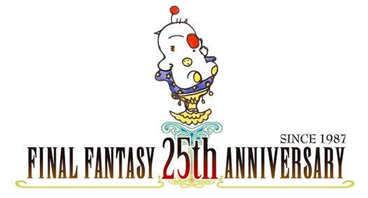 Final-Fantasy-25-aniversario-logo