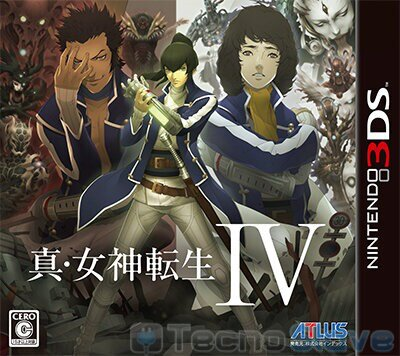 Shin_Megami_Tensei_IV_Cover1