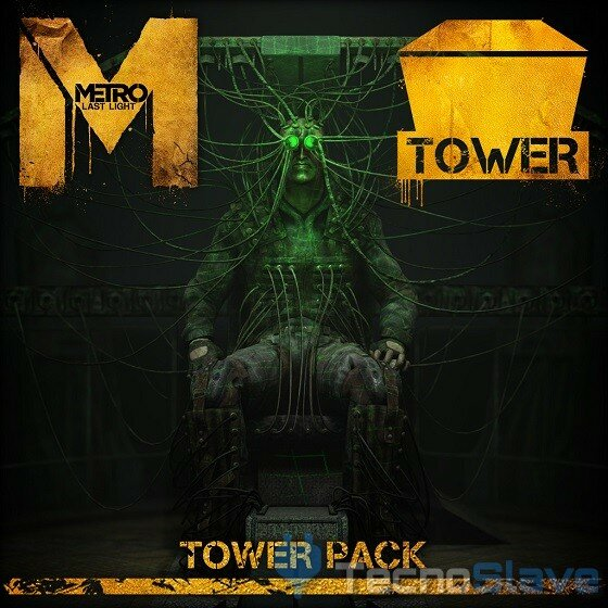 Metro Torre
