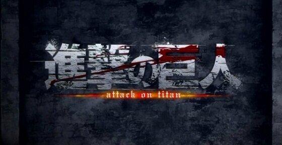 Shingeki-no-Kyojin-Logo