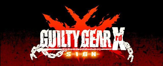 guiltygear-xrd-logo