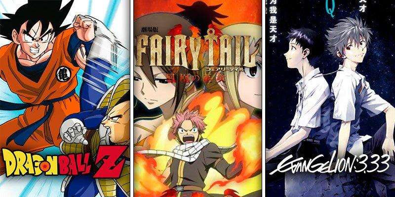 Dragon-ball-Z-Fairy-Tail-Evangelion-Sorteo