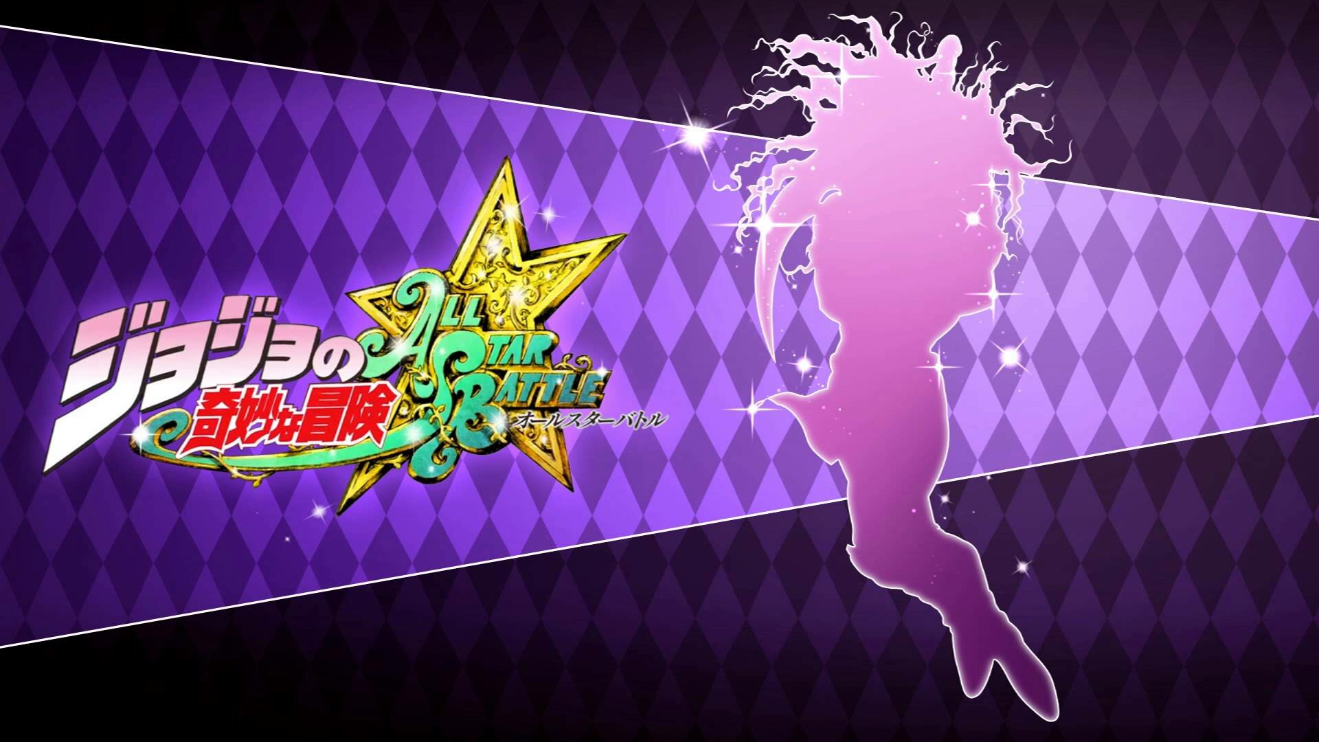 ojo Bizarre Adventure All-Star Battle tecnoslave