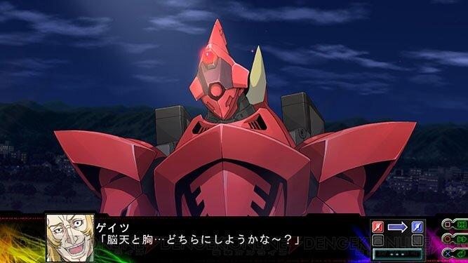 3rd Robot Wars Z Jigoku Hen