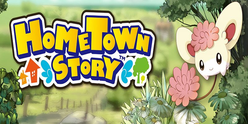 Hometown Story - Destacada