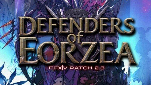 FF XIV A Realm Reborn Defenders of Eorzea