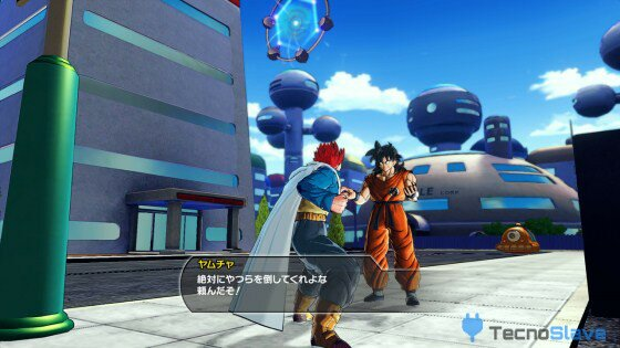 dragon-ball-xenoverse-5