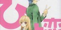 El manga Hiyokoi terminará en el próximo tomo