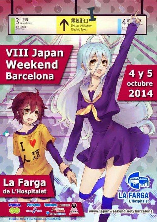 Japan Weekend Barcelona La Faga L Hospitalet