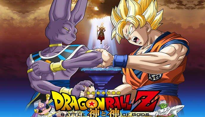 DBZ-Battle-of-Gods