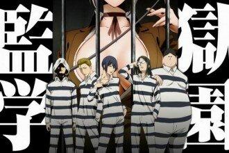 prison school portada