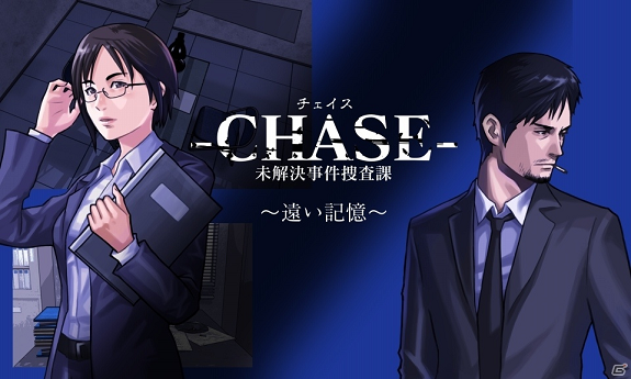 CHASE[1]